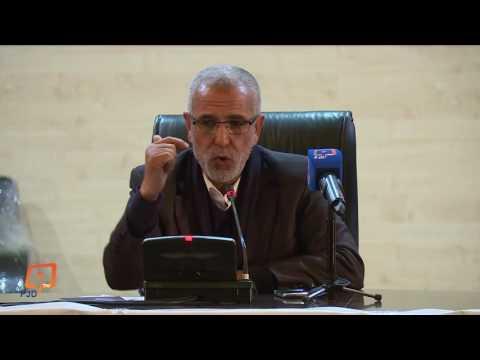 سليمان العمراني في المنتدى السياسي الوطني الثالث