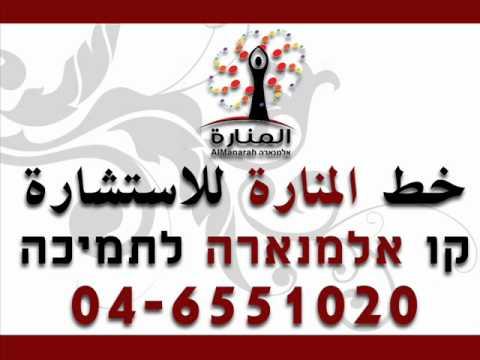 קו אלמנארה לתמיכה במספר 04-6551020