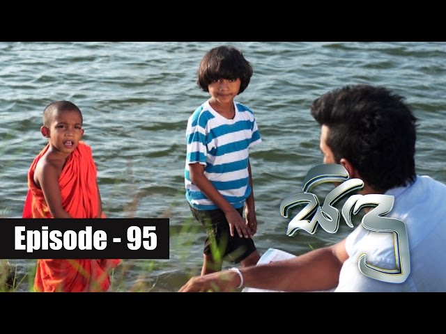 Sidu Episode 95