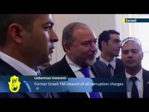 Lieberman innocent: Former Israeli foreign minister cleared of corruption charges