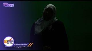 أرملة تناشد المسؤولين: عصابة خداو ليا الڭريمة ديالي وحتا واحد ما وقف معايا..   |   زووم