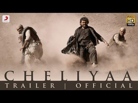 Cheliyaa-Movie-Latest-Trailer