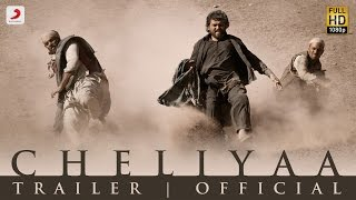 Cheliyaa Movie Latest Trailer