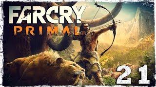 Far Cry Primal. #21: Охота на ледоволков.
