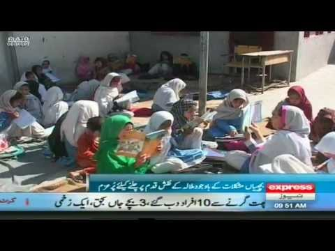 girls school in mingora Education for Girls