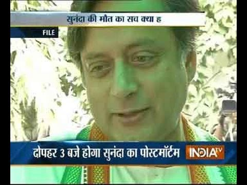 Sunanda Pushkar death: Shashi Tharoor discharged from AIIMS