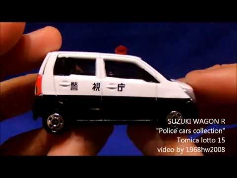 ミニパト SUZUKI WAGON R Patrol car Tomica Lotto 15 Unboxing