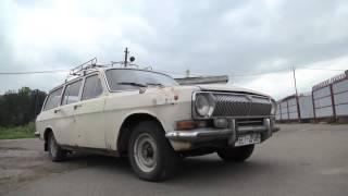 Газ 24 77 Дизельный универсал Тест драйв Иван Зенкевич