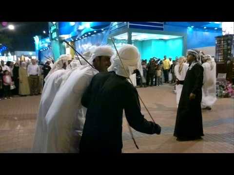 Traditional Arabic dance with stick