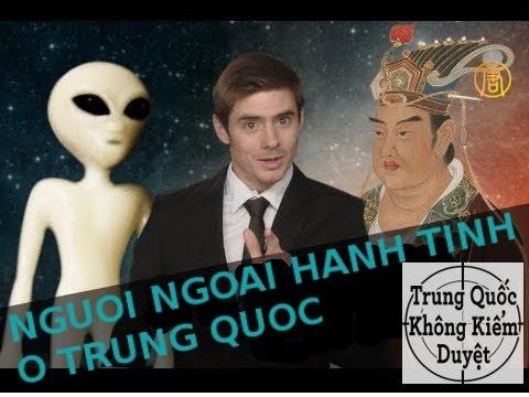 Người ngoài hành tinh xuất hiện ở Trung Quốc? - GÓC NHÌN TRUNG QUỐC