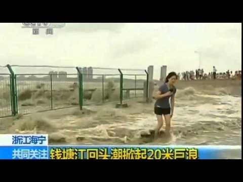 Trung quốc Hãy nhìn phía sau bạn! Vùng đất sóng lớn phóng viên truyền hình