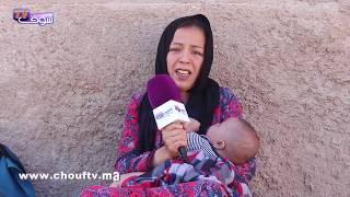 أرمــلة تعيش التشرد رفقة أطفالها بوجدة بعد وفاة زوجها   حالة خاصة