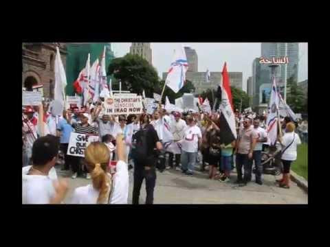 مسيرة أحتجاجية في كندا ضد إرهاب