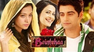 BIG FIGHT Between Aaliya & Barkat In Beintehaa 12th May