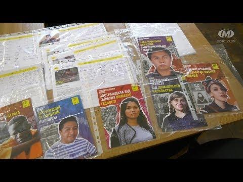 Школярі писали листи незаконно засудженим