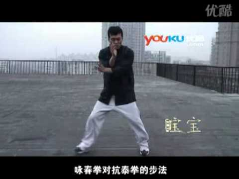 Wing Chun fight against Muay Thai.