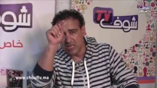 خبر اليوم:بلاغ وزارة الداخلية يصدم الالترات المغربية | خبر اليوم