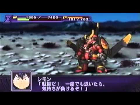 The 2nd Super Robot Wars Z - Tengen Toppa Gurren-Lagann All Attacks Part 2