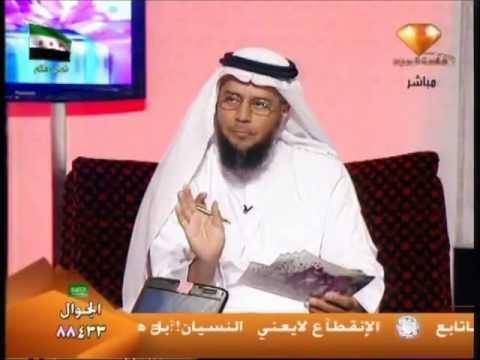 حلقة أنا ربة بيت - بوح البنات - د. خالد الحليبي