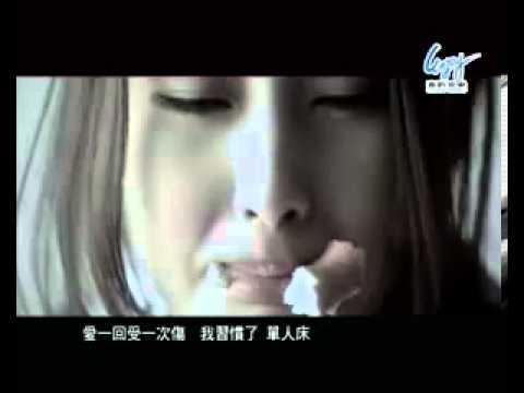 Nhạc Phim Mã Vĩnh Trinh - THVL1 - Phim Trung Quốc 2013