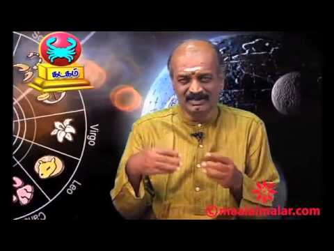 Tamil Astrology - 03-01-2014