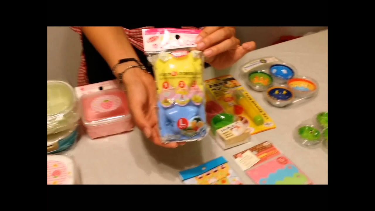 the happy lunch box bento box supplies youtube. Black Bedroom Furniture Sets. Home Design Ideas