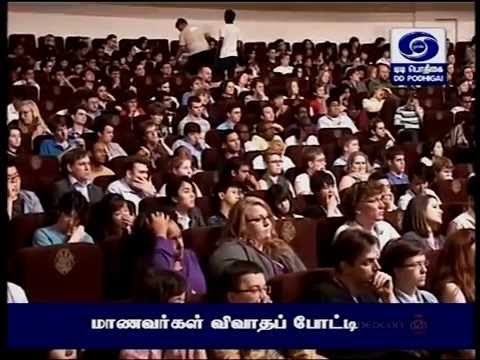 Rajalakshmi Engineering College - Chennai Worlds Inauguration in Pothigai News