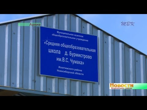 В с. Бурмистрово построят новую водоустановку и пристройку к школе