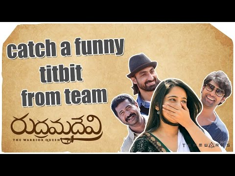 Rudhramadevi Movie Funny Moments