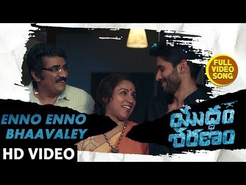 Yuddham-Sharanam-Movie-Enno-Enno-Bhaavaley-Video-Song