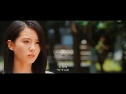 [ThaiSub] Trailer-Badges of Fury
