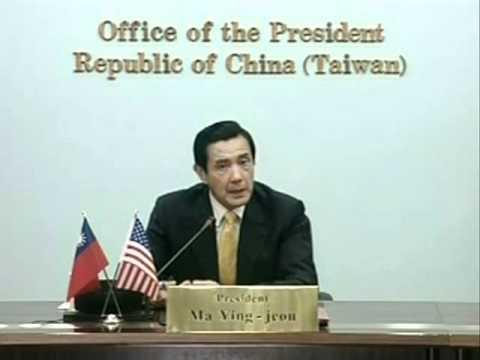 President Ma Ying-jeou on