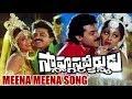 Meena Meena Full Video Song | Sahasa Veerudu Sagara Kanya Movie Songs | Venkatesh,Shilpa Shetty