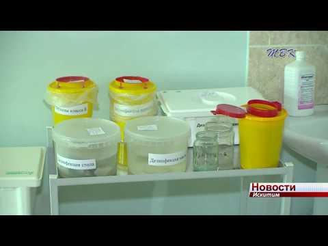 Какие последствия влекут отказы от вакцинации? В Искитиме обсудили проблему иммунизации населения