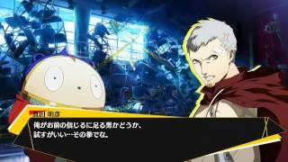 EHeroMatt's Playthrough of: Persona 2: Eternal Punishment Batsu JPN for PSP Part 2:  Vs Hellhound view on youtube.com tube online.