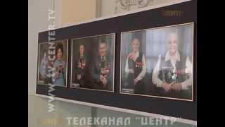 В Горловке открылась фотовыставка