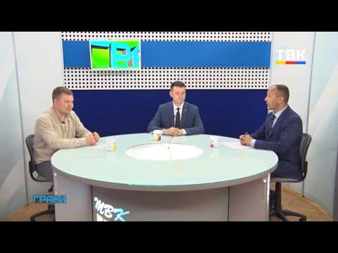 Программа «Грани»: Благоустройство Бердска - дело каждого