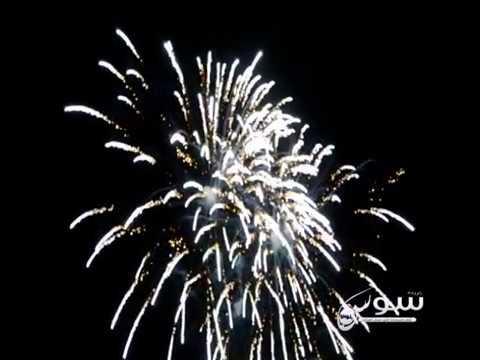 أكادير : إطلاق شهب إصطناعية إحتفالا بالسنة الجديدة 2017