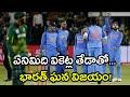 India vs South Africa 2018 6th ODI Highlights Oneindia Telugu