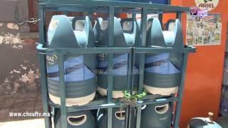 في أول فيديو..شوفو البوطا الجديدة ديال البلاستيك في الأسواق المغربية |