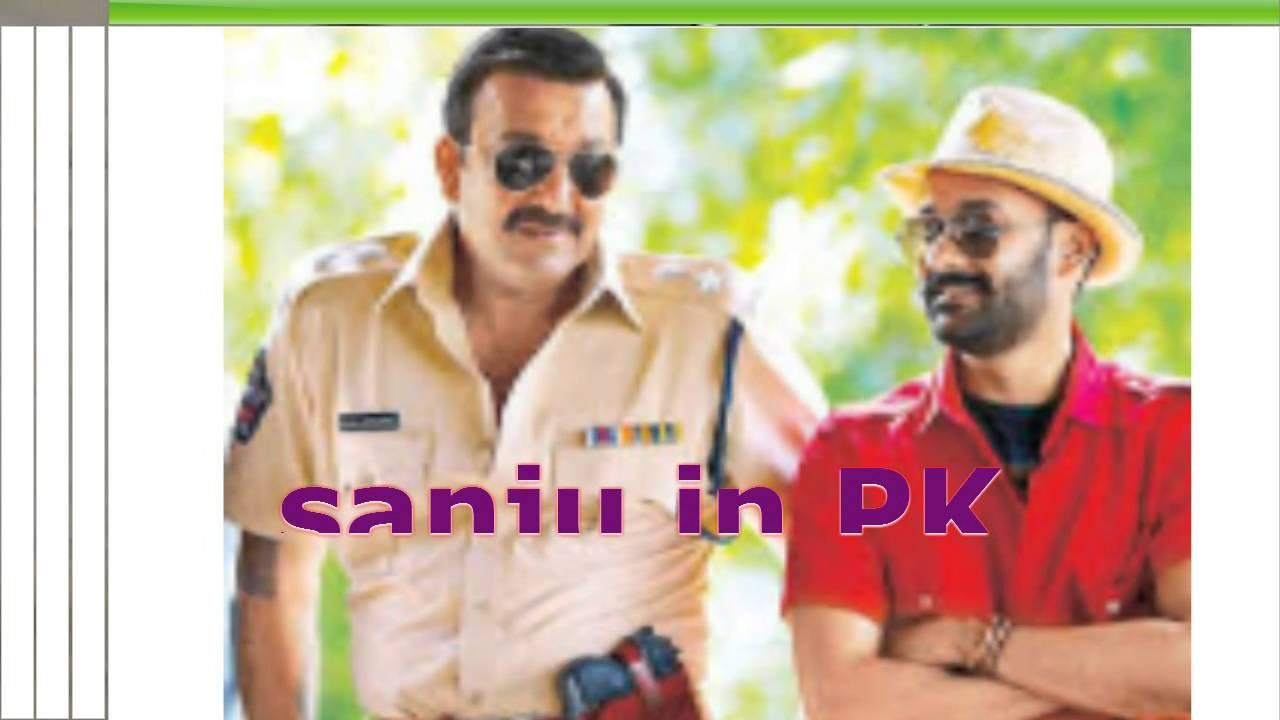 pk hindi movies