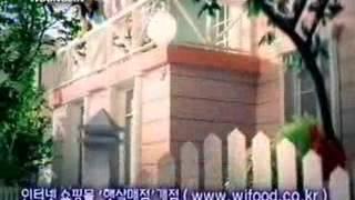 아침햇살_송혜교 동영상 이미지