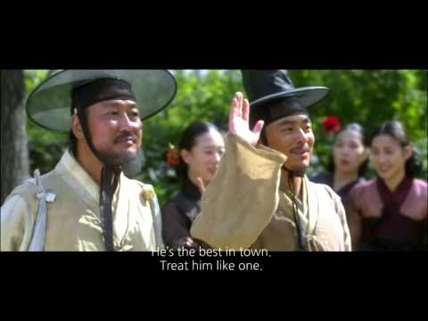 Hình ảnh trong video The Face Reader Trailer with English Subtitle