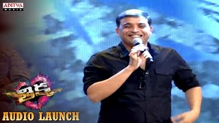 Dil Raju Speech At Thikka Audio Launch - Sai Dharam Tej, Larissa Bonesi, Mannara