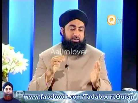 Tadabbur e Quran - Eposide 1  &quot;Mufti Muhammad Akmal Qadri&quot;