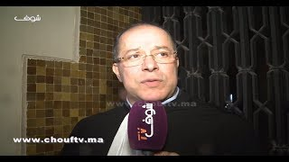 بالفيديو..ها علاش تأجلات محاكمة الزفزافي و رفاقه |