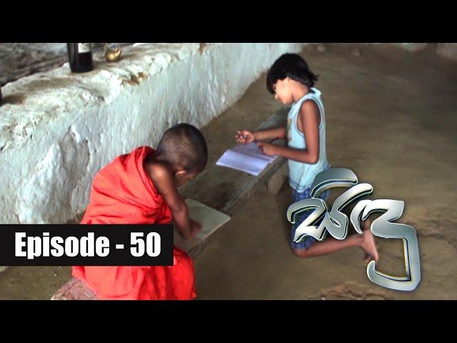 Sidu Episode 50