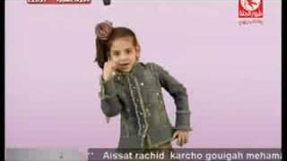 chant enfant youtube