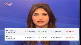 نشرة إقتصادية بالعربية05-03-2013 | إيكو بالعربية