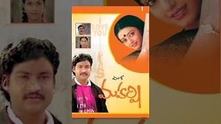Maharshi Telugu Full Length Movie Maharshi Raghava